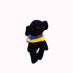 Porte-clés Labrador noir peluche HANDI'CHIENS